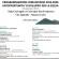 Programmazione Comunitaria 2014-20, opportunità di sviluppo per la Sicilia