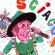 Carnevale di Sciacca, giornata conclusiva Venerdì 20 febbraio